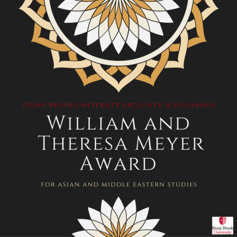 William and Theresa Meyer Award